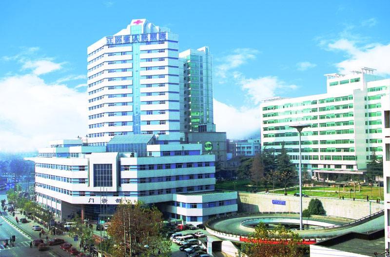 易声听力合作单位-江苏省人民医院