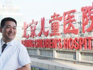 北京儿童医院耳科专家