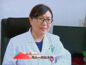 郑大一附院耳科专家