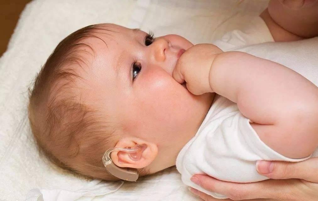 幼儿助听器