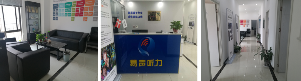 郑州中原路助听器