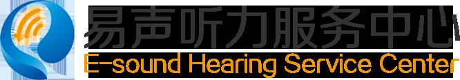 易声听力全国连锁首页-助听器价格,专业助听器验配