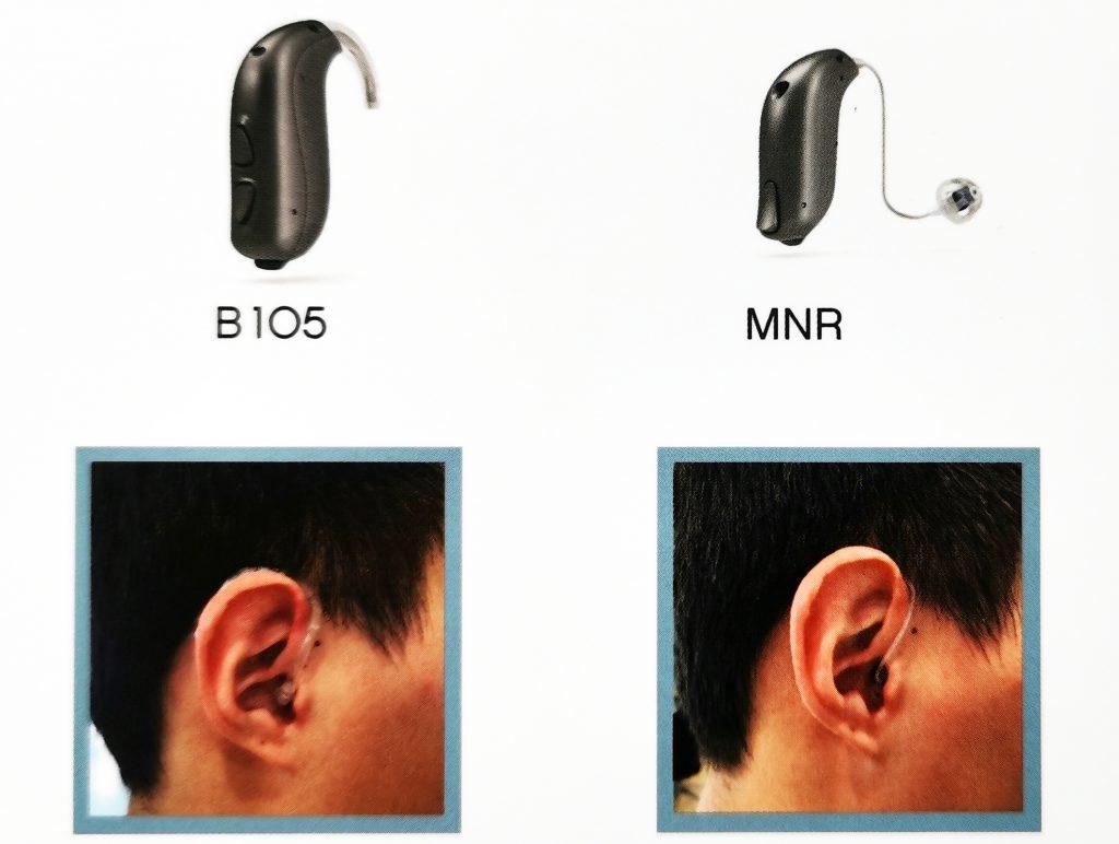 听途ET耳背式助听器助听器